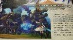 На PS4 выйдут новая Valkyria Chronicles и ремастер оригинальной игры - Изображение 4