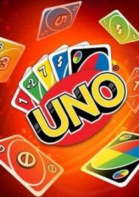 Обложка Uno (2016)