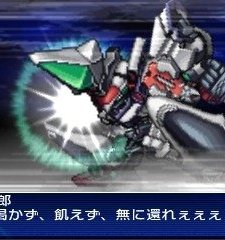 Super Robot Wars UX