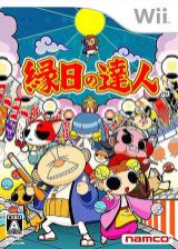 Ennichi No Tatsujin – фото обложки игры