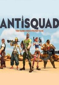 Обложка Antisquad