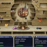 Скриншот Скрытая Магия