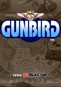 Обложка Gunbird