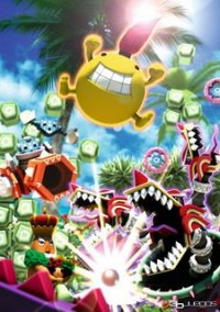 Span Smasher – фото обложки игры