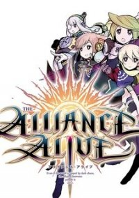 Обложка The Alliance Alive