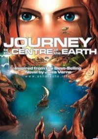 Обложка Journey to the Center of the Earth
