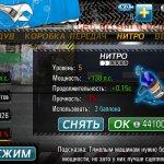 Скриншот Drag Racing 4x4 – Изображение 2