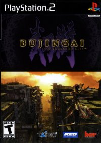 Обложка Bujingai: The Forsaken City