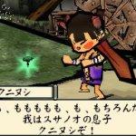 Скриншот Ōkamiden: Chīsaki Taiyō – Изображение 81