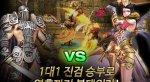 Лидера южнокорейского чарта Google Play уличили в плагиате Dark Souls - Изображение 12