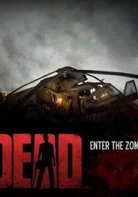 Обложка Into the Dead