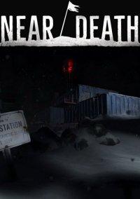 Обложка Near Death