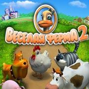 Обложка Farm Frenzy 2