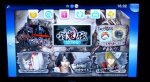 В сети были опубликованы фотографии PlayStation Vita TV - Изображение 8