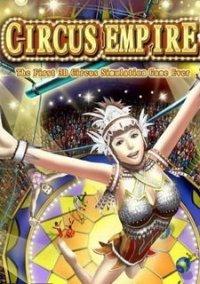 Обложка Circus Empire