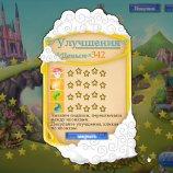 Скриншот Чудо-Крошки