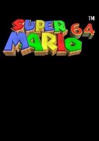 Обложка Super Mario 64
