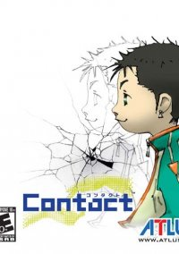 Обложка Contact