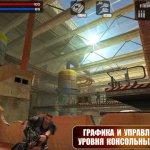Скриншот Frontline Commando – Изображение 3