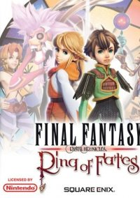 Обложка Final Fantasy Crystal Chronicles: Ring of Fates