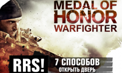 Видео-рецензия Medal of Honor: Warfighter