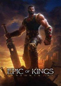 Обложка Epic of Kings