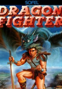Обложка Dragon Fighter