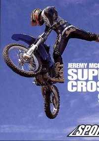 Обложка Jeremy McGrath Supercross 98