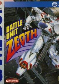 Обложка Battle Unit Zeoth
