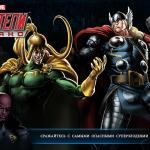 Скриншот Marvel: Avengers Alliance – Изображение 4