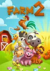 Обложка Farm 2
