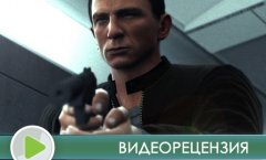 James Bond: Blood Stone. Видеорецензия