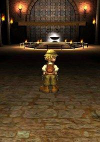 Обложка DreamCube