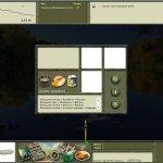 Скриншот Русская рыбалка 2 – Изображение 32
