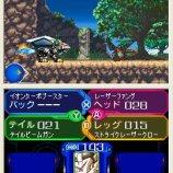 Скриншот Zoids Dash