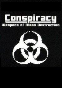 Обложка Conspiracy (2011)