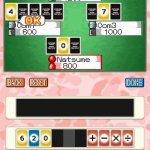 Скриншот Math Play – Изображение 8