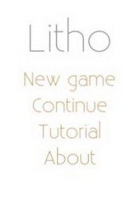 Обложка Litho