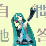 Скриншот Hatsune Miku: Project DIVA ƒ 2nd – Изображение 199