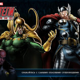 Скриншот Marvel: Avengers Alliance