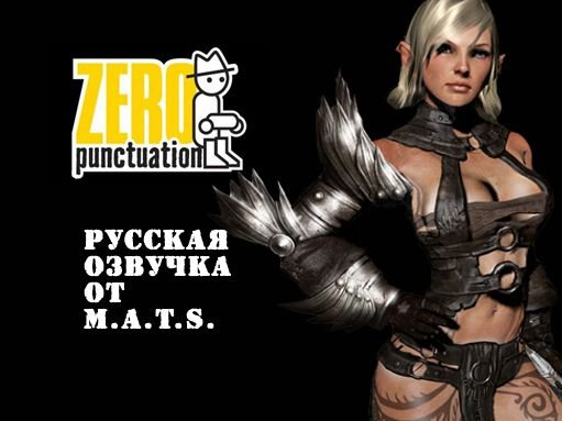 [Zero Punctuation] Hunted: The Demon's Forge. Reviews [RUS DUB]