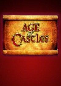 Обложка Age Of Castles
