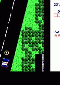 APB (1989) – фото обложки игры