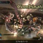 Скриншот Frontier Gate – Изображение 15