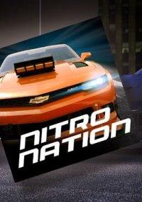 Обложка Nitro Nation Online
