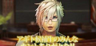Final Fantasy Agito+. Видео #1
