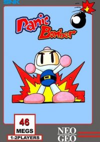 Bomberman: Panic Bomber – фото обложки игры