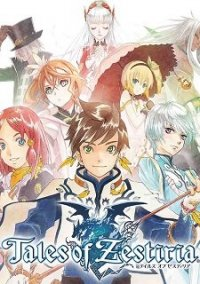 Обложка Tales of Zestiria