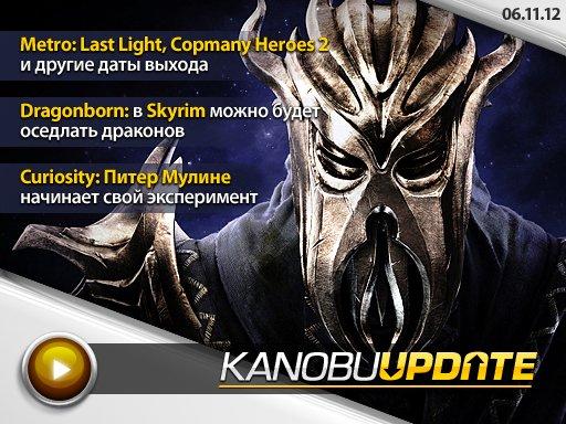 Kanobu.Update (06.11.12)