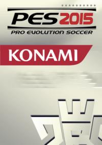 Обложка Pro Evolution Soccer 2015